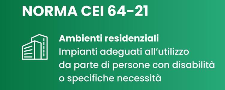Pubblicata la Norma CEI 64-21